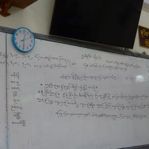ラーンナー語教室覚書 -2019/11/10 最上級-