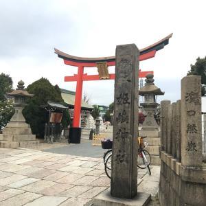 やりなおし神社 「姫嶋神社」