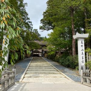 高野山奥の院、甲子の日にお参りに行ってきました。