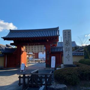 2021.1 奈良 薬師寺