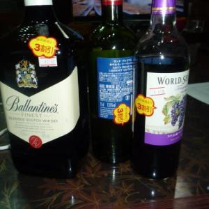 蒸留酒とワインに賞味期限があるんですか?