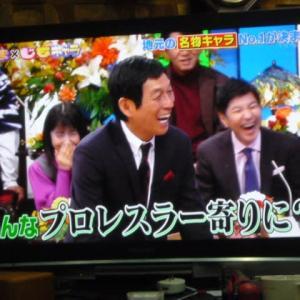 さすが熊本ユニークさんTVに登場