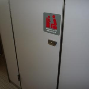 身障者トイレ緊急時開錠取り付け依頼