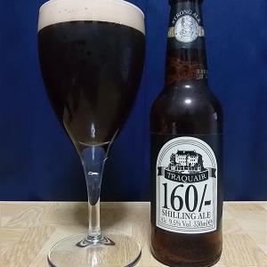 1800年代の最高級ビール!!