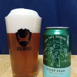 山の頂で飲むビール?!