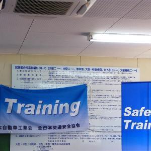 JAFセーフティトレーニングへ参加!!