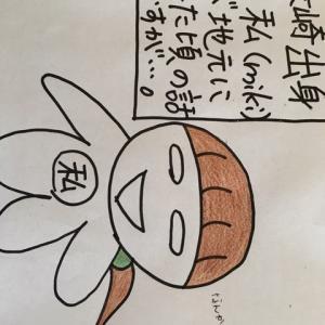 内村くんが県庁にやって来た時全ての長崎女子は県庁に集結した件
