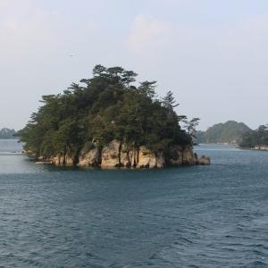 世界で最も美しい湾クラブ、九十九島シーリゾート