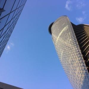 日本一高いスターバックスと、大盤振る舞いなブロンコビリー