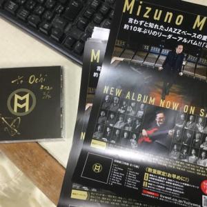 ◆Mizuno Method 」