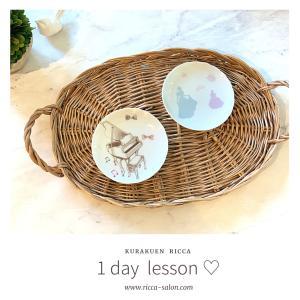 1day lesson(プリンセスレッスン)♡