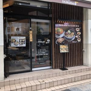 行くぜサラメシ! 郡山市 NOODLE CAFE SAMURAI