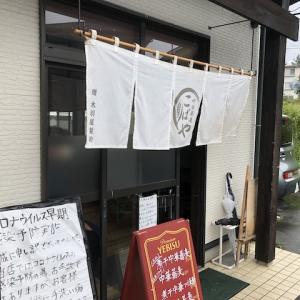 行くぜサラメシ! 福島市 中華蕎麦 こばや