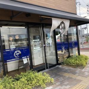 行くぜ朝ラー! 仙台市 伊藤商店