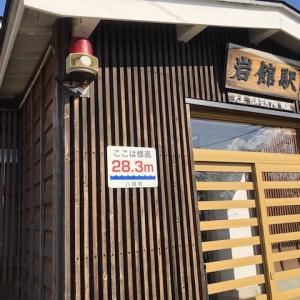 行くぜGOTO!不老不死な旅@21 タクシーで東能代に行くー!