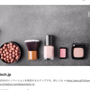Beauty Techで記事を書くことになりました