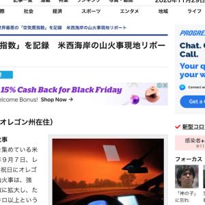 Jiji.comの記事