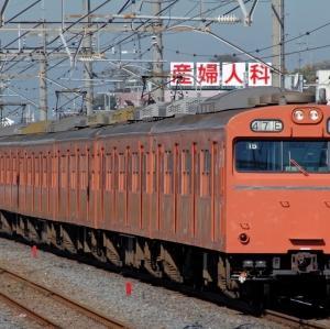 撮り鉄追想記17 2005年11月20日 武蔵野線 103系
