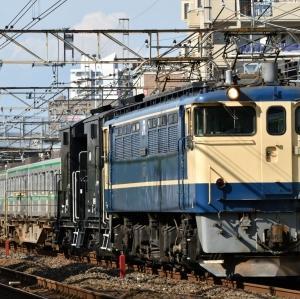 ヨ太郎2両+コキ5 EF652101牽引の配8592レ