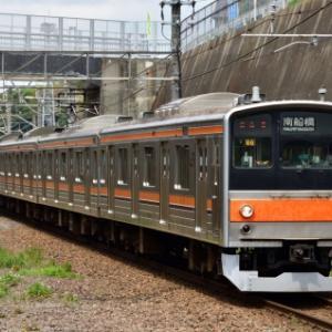 残り6編成 武蔵野線205系