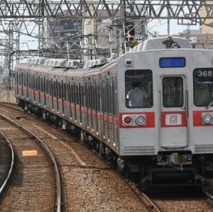 京成線 3600形 成田スカイアクセス線入線 団体列車「京成電車今昔ツアー」