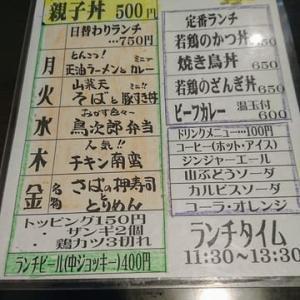 """ランチレポ""""鳥次郎""""@親子丼、名物さば押寿司"""