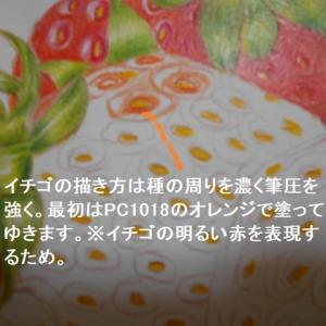 上野の森美術館 『日本の風景を描く展』 入選 その8