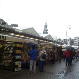 アムステルダム・シンゲル通りの花屋さん 1