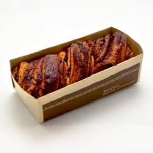 美味しい〜♡ ファットウィッチベーカリー チョコレートバブカ
