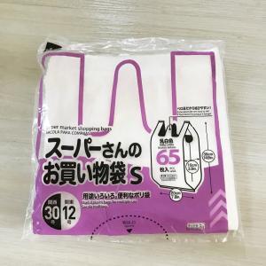 ダイソー☆7月から袋だからポリ袋購入してみた。