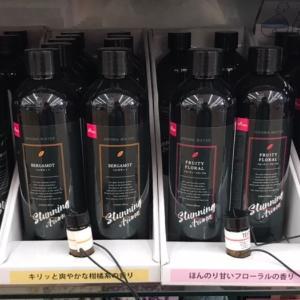 ダイソー☆新商品アロマウォーターとルームフレグランス