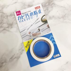 ダイソー☆人気のマスキングテープ買えました!
