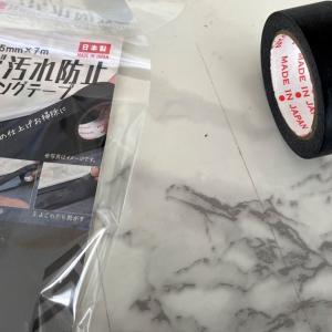 ダイソー☆人気のマスキングテープの黒が発売