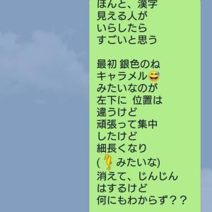 漢字ワークと夢にでてきた漢字とは