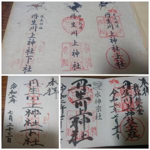 2日間の神社仏閣参り~奈良編