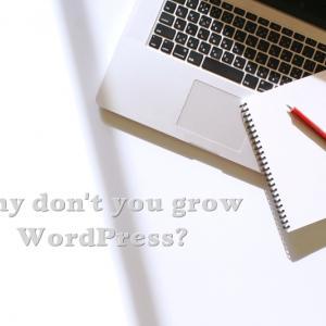 『お役立ち記事でワードプレスを育てるお手伝い』