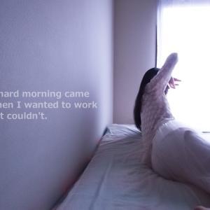 『更年期の体調不良時に仕事を途切れさせないために』
