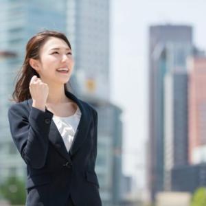 【株式購入】三井住友フィナンシャルグループ(8316)2021年7月