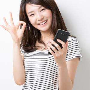 2019年9月の「副業収入」の公開~なんとか2万円にタッチ!!