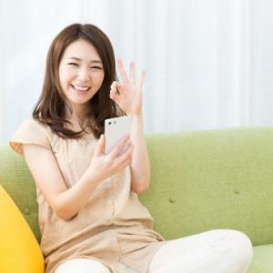 2019年10月の「副業収入」の公開~5万円を超えました!!