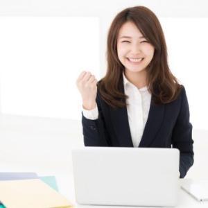 【REIT購入】投資法人みらい(3476)2021年5月