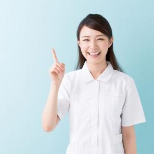 【株式購入】ENEOSホールディングス(5020)2021年5月