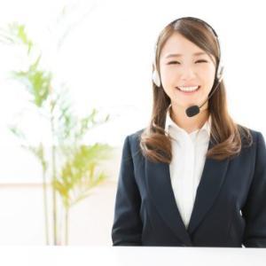 【株式購入】ソフトバンク(9434)2021年5月