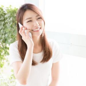 2019年8月の「副業収入」の公開~今月も3万円に到達!
