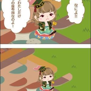ピグライフ4コマ漫画③