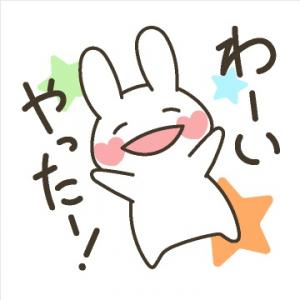 『バラいろダンディ』慶ちゃんおめでとう   \(*ˊᗜˋ*)/