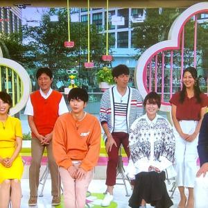 『ズームイン!!サタデー』①&②2019年9月21日★真木さんとまっすー   (*´▽`*)…♡