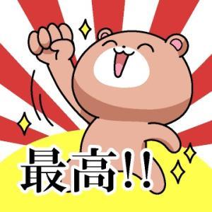 『増田貴久の〇〇』と『KEIICHIRO』と機種変   (   ´ ꒳ ` )ノ♡