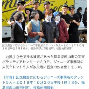 まっすー 今度は福島へ   (ღ˘͈︶˘͈ღ)