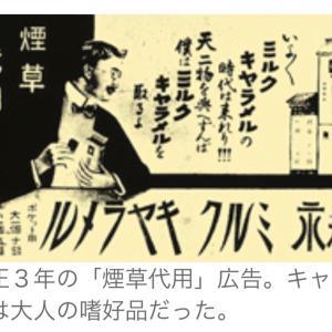 『マスヒツ』①&②2019年11月8日   φ=͟͟͞͞φ:(°ω°;)(必死)